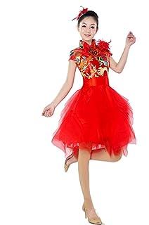3137aee92 Amazon.com: Chinese Folk Dance Costume Traditional Fashion Clothing ...