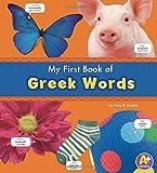 My First Book of Greek Words %28Bilingua...