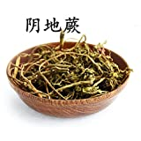 Chinese herbal medicine moonwort flower fern yoshie Coptis seven back breaking grass snake Tianyun small spring 500g