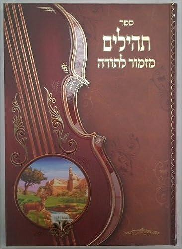 Thillim Mizmor Le'Toda Malchus Vaksberger: Amazon com: Books