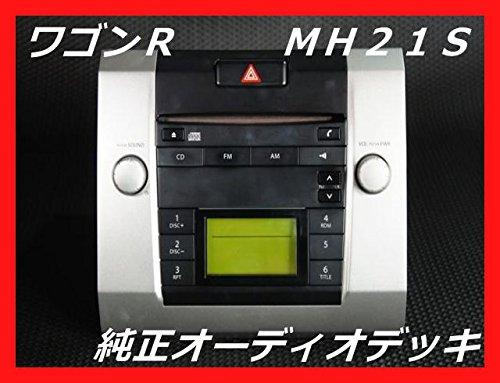 ☆動作良好☆スズキ MH21S ワゴンR 純正オーディオデッキ【中古】 B07CLT47BP