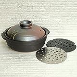 カラー土鍋 7号 IH対応 1人から2人用 明志野 和風 美濃焼