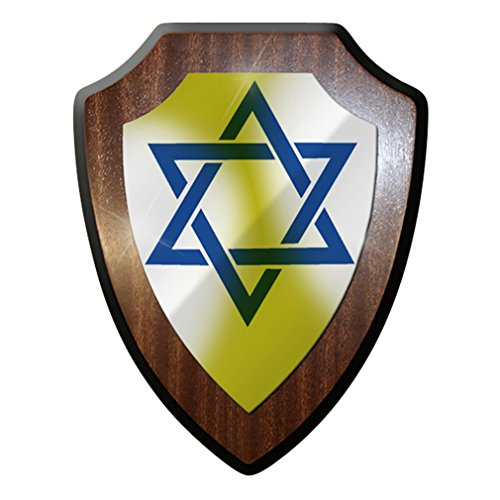 Star of David Israel Judaism Rabbi religion badge emblem - Escutcheon / Wall Sign