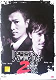 Infernal Affairs 2 (2003) Classic Chinese Action [Eng Subs]