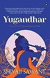 Marathi Literature & Fiction