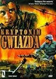 Zvezda [DVD] (IMPORT) (No English version)