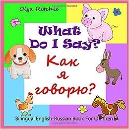 What Do I Say?: Kak Ya Govoryu? Animal Sounds Book