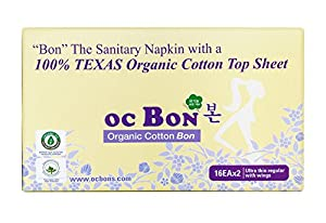 Ocbon 100% Organic Cotton Menstrual Regular Pads, Organic Sanitary Napkins with Wings(32 Total ), Pack of 2
