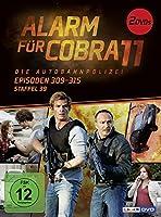Alarm für Cobra 11 - Staffel 39 - Doppel DVD