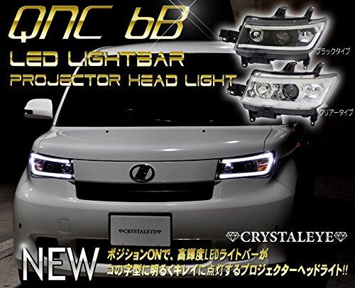 QNC 20 bB LEDライトバー プロジェクターヘッドライト 純正HID車用 ブラックタイプ B00XU2VZ9U