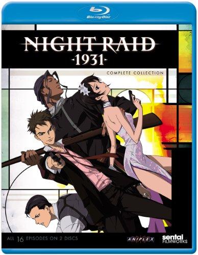 Night Raid 1931: Complete Collection [Blu-ray]