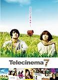 [DVD]テレシネマ7 DVD-BOX