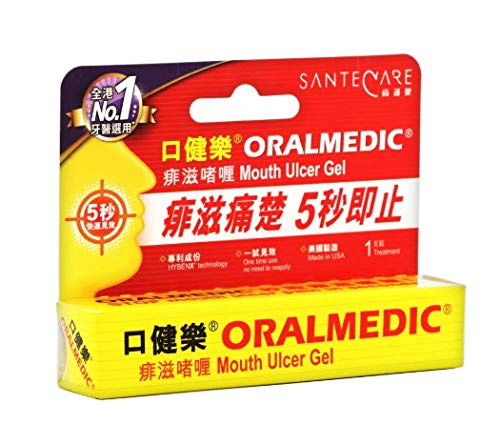 OralMedic Mouth Ulcer Treatment Gel Stick - 5 Seconds Pain Relief (Pack of 2)