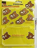 Nintendo Official Kawaii 3DS XL Hard Cover -Rilakkuma・Rilakkuma