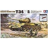 タミヤ スケール限定シリーズ 1/25 ソビエト 中戦車 T-34 TYPE85 ディスプレイ 89569