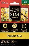 インターネットイニシアティブ IIJ Japan Travel SIM ( nanoSIMサイズ / データ量:2GB / 利用可能期間:3months ) IM-B221