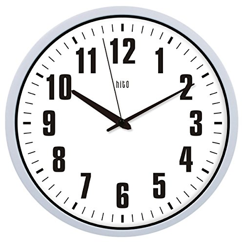 hito Silent White Wall Clock Non Ticking 12 inch Excellent Accurate Sweep Movement, Modern Decorative for Kitchen, Living Room, Bathroom, Bedroom, Office (White_)