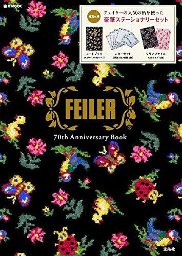 FEILER 70周年記念号 画像