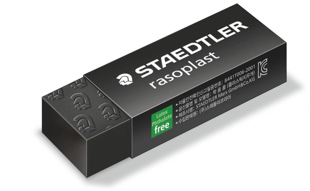 Staedtler 526 B20-9 Rasoplast Eraser - Black (Pack of 20)
