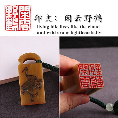 (Hmayart Chinese Mood Seal/Handmade Traditional Art Stamp Chop for Brush Calligraphy and Sumie Painting and Gongbi Fine Artworks (yz076))