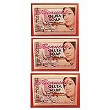 3 (Pack) Beauche Gluta Whitening Beauty Bar Soap 90g Review