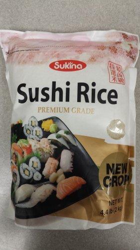 4.4 Pounds Sukina Sushi Rice Premium Grade, Pack of 1