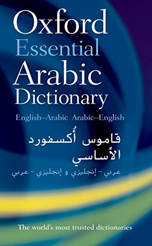 Oxford Essential Arabic Dictionary (Multilingual Edition)