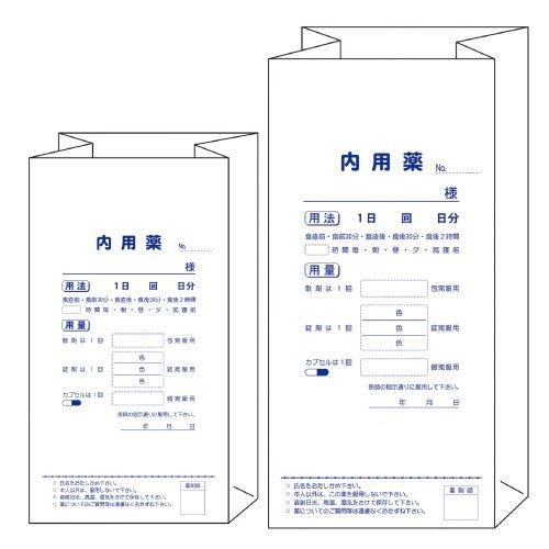 【ラッピング無料】 角底型内用薬袋(大) 2196(280X130)1000 (08-3074-03) B01KDPHKF4【博愛社】[1箱単位] B01KDPHKF4, レインボーカフェ:635c9c9e --- a0267596.xsph.ru