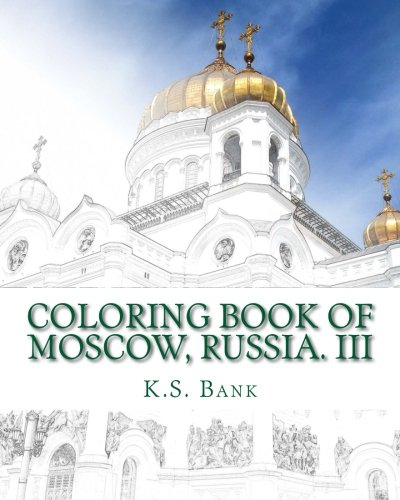 Coloring Book of Moscow, Russia. III (Volume 3)