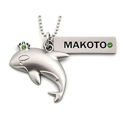 CoolChange collier de Free! Iwatobi Swim Club, Makoto Tachibana