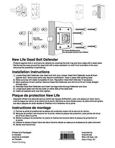 New Life Products 37-652ISB Door Deadbolt Defender, Latch Guard, Door Reinforcer 5 In X 5.8 In Inswing, Protects Inswinging door from forced entry, Replacement For Prime-Line Door Reinforcer U9496 by newlifeapp (Image #1)