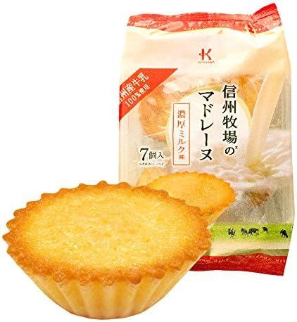 北川製菓 信州牧場のマドレーヌ 濃厚ミルク味 7個入