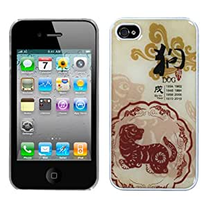 Dog-Chinese Zodiac Collection Dream Back Snap-on Hard Case For APPLE iPhone 4S/4 MYBAT