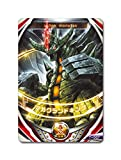 Ultraman ob ultra Monster DX maga Grand King
