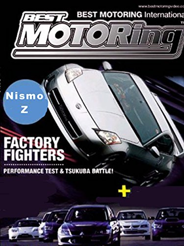 Best Motoring International - Factory Fighters