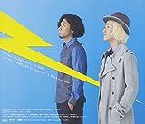 Yoshida Yamada - Gomen.Yappa Sukinanda. [Japan CD] PCCA-70367