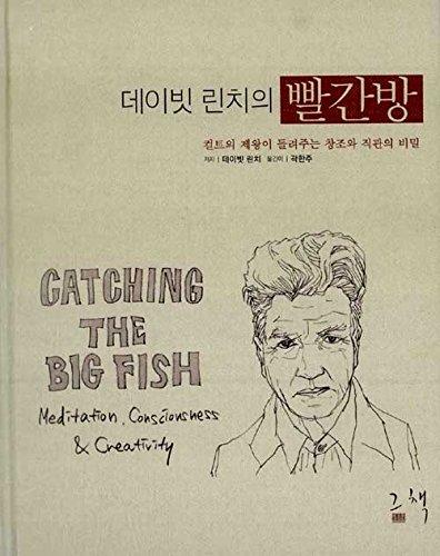 Catching the Big Fish (2006) (Korea Edition)