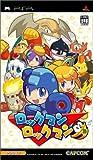 Rockman Rockman [Japan Import] by Capcom