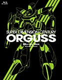 Animation - The Super Dimension Century Orguss Blu-Ray Box Standard Edition (6BDS) [Japan BD] BSZS-7866