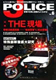 J POLICE VOL.6 (イカロス・ムック)