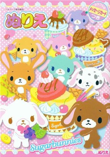 Kawaii Sanrio Japon Coloriage Sugarbunnies Amazon Fr Jeux Et Jouets