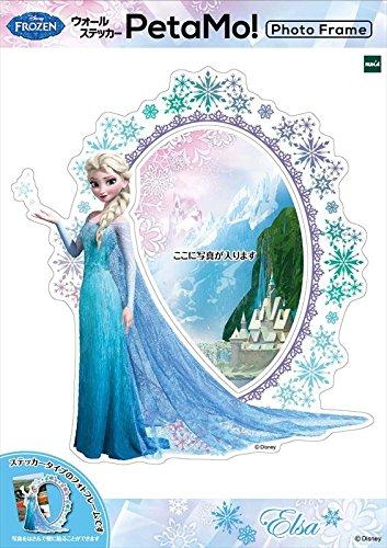 Queen Wall sticker Bae Tamo photo frame Elsa and snow Ana