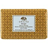 Origins Ginger Savory Bath Bar 7 oz