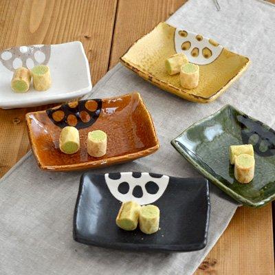テーブルウェアイースト 小皿 5色セット