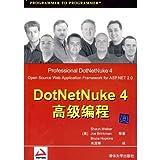 img - for DotNetNuke 4 Advanced Programming book / textbook / text book