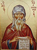 An Exact Exposition of the Orthodox Faith