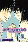 Kimi Ni Todoke, Karuho Shiina, 1421538229