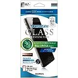 LEPLUS iPhone 6 Plus/6s Plus用 ガラスフィルム 30日間保証付 強靭・超極薄ゴリラガラス 0.2mm GLASS PREMIUM FILM LP-I6SPRFGG20