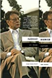 img - for If I Were Another by Mahmoud Darwish (2011-03-01) book / textbook / text book