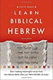 img - for Learn Biblical Hebrew by John H. Dobson (2014-08-05) book / textbook / text book